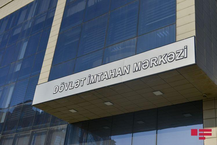 Названо число абитуриентов, не участвовавших на втором тестовом экзамене по азербайджанскому языку