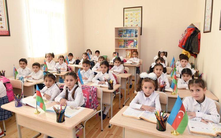В Азербайджане 15 сентября начнутся занятия в начальной школе