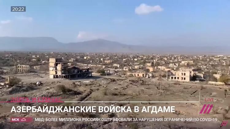 Российский телеканал «Дождь» показал сюжет об освобожденных от оккупации Агдамском и Физулинском районах - ФОТО
