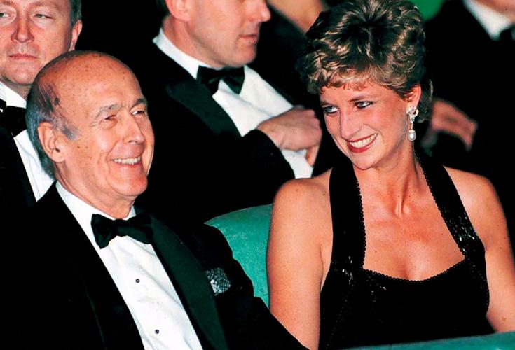 Former French President Giscard d