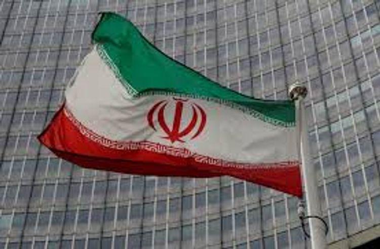 IAEA: Iran plans to install more advanced atomic centrifuges underground