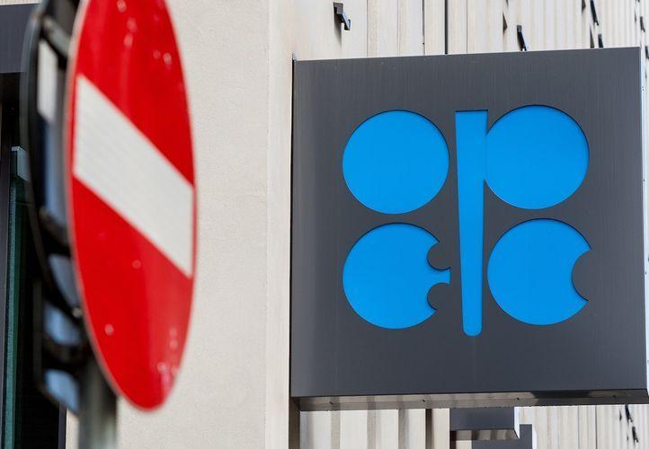 ОПЕК снизила прогноз по темпам роста мирового спроса на нефть на 2021 год