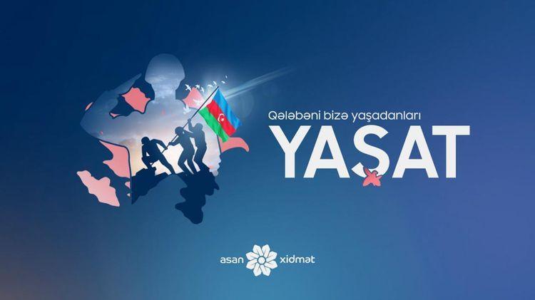 Фонд «YAŞAT» обнародовал данные по работе, проделанной за первые 10 дней