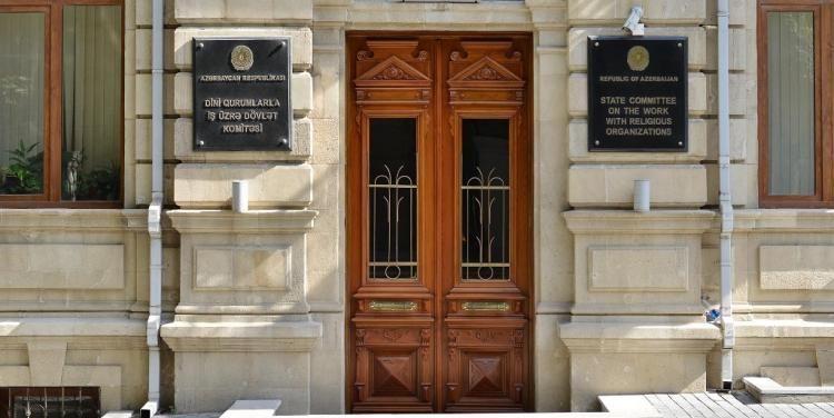 США считают Азербайджан страной, где обеспечивается свобода вероисповедания
