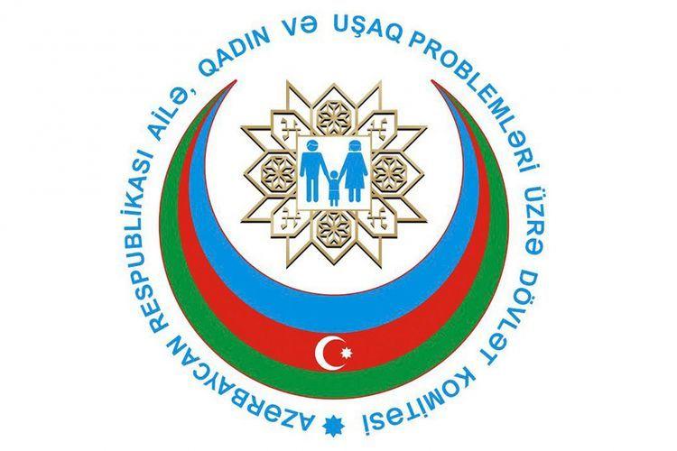 Председатели двух из 61 зарегистрированных в Азербайджане партий женщины