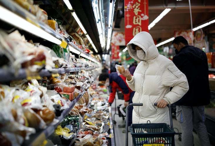 China reports 46 new coronavirus deaths, total at 259
