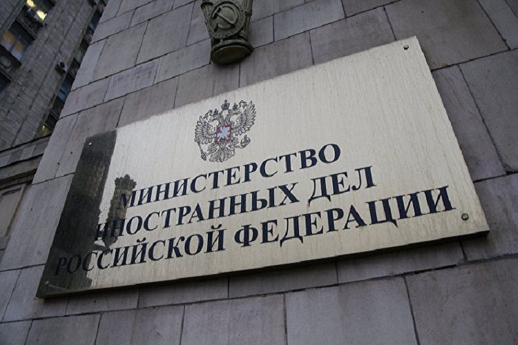 Russian Foreign Ministry: ODIHR, OSCE and PACE observers made biased and subjective final assessments