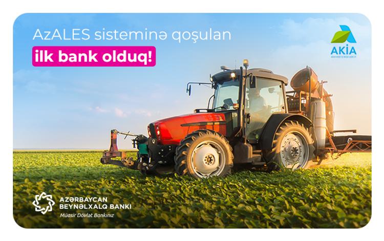 МБА присоединился к  системе оценки кредитов Министерства сельского хозяйства