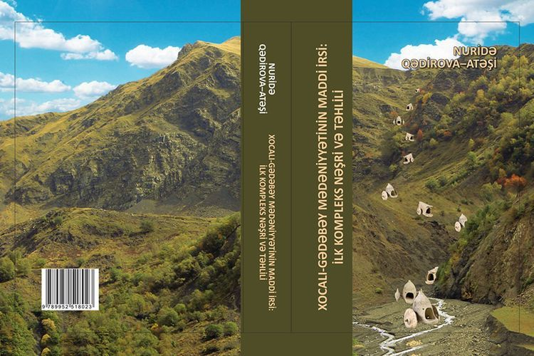 Fundamental monograph about material heritage of Khojaly-Gedebey culture printed