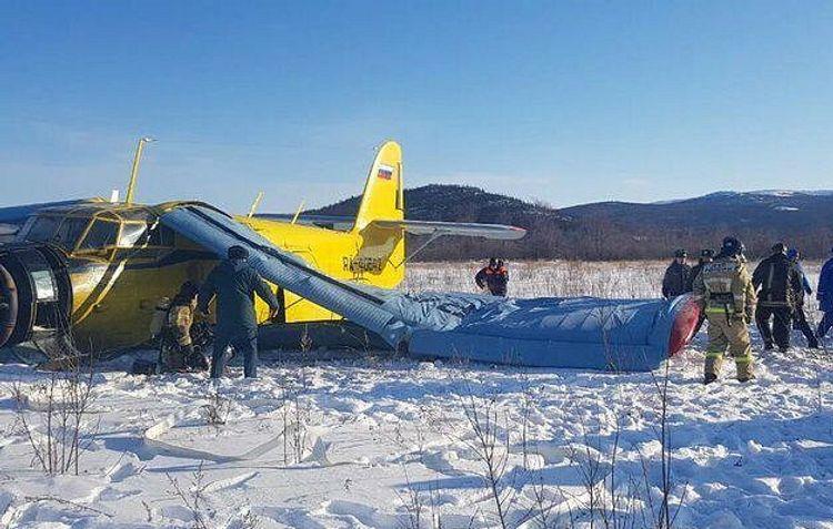 Pilot error seen as possible cause of Magadan plane incident