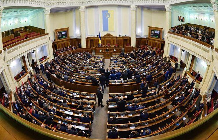 """Ukrayna Ali Radası """"erməni soyqırımı""""na dair qanun layihəsinin müzakirəsindən imtina edib"""