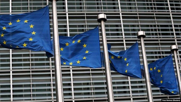 EU Leaders fail to agree on new seven-year budget