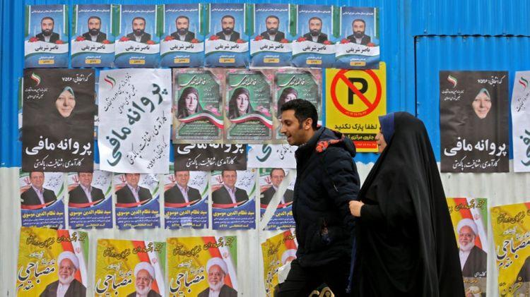 В Иране завершились парламентские выборы