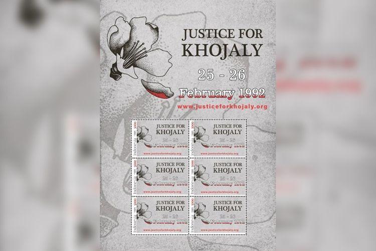 В Индонезии выпущена почтовая марка в связи с 28-й годовщиной Ходжалинского геноцида