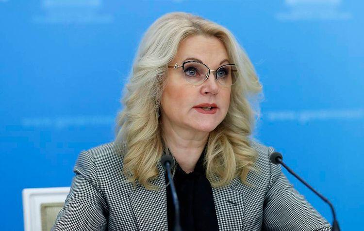 РФ приостанавливает выдачу виз гражданам Ирана из-за коронавируса