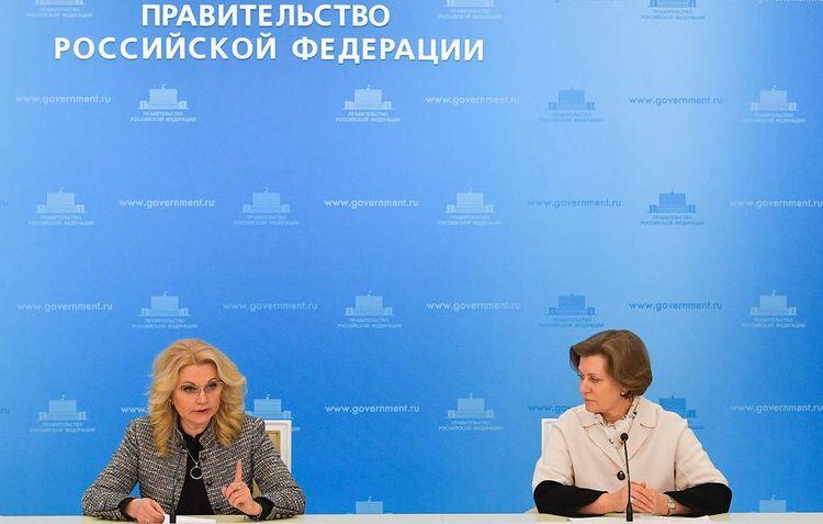 Россия разработала пять прототипов вакцины против нового коронавируса