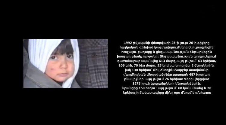 АзТВ подготовил на армянском языке видеоролик о Ходжалинском геноциде - ВИДЕО