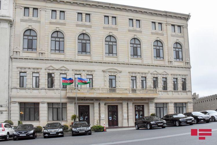 Пленум Конституционного суда примет решение о результатах выборов