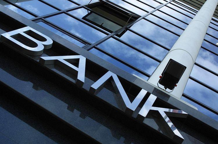 Чистая прибыль банковского сектора в Азербайджане увеличилась на 16%