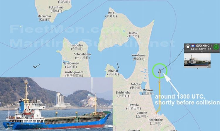 Chinese freighter sank after collision, 13 crew missing, Japan