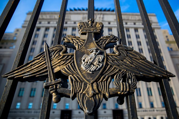Russia's Defense Ministry issues statement on the results of Libya talks