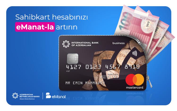 Международный Банк Азербайджана расширил возможности владельцев Sahibkart