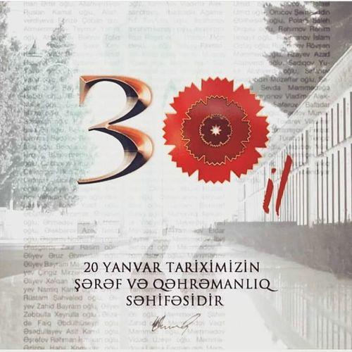 Исполняется 30-я годовщина трагедии 20 Января