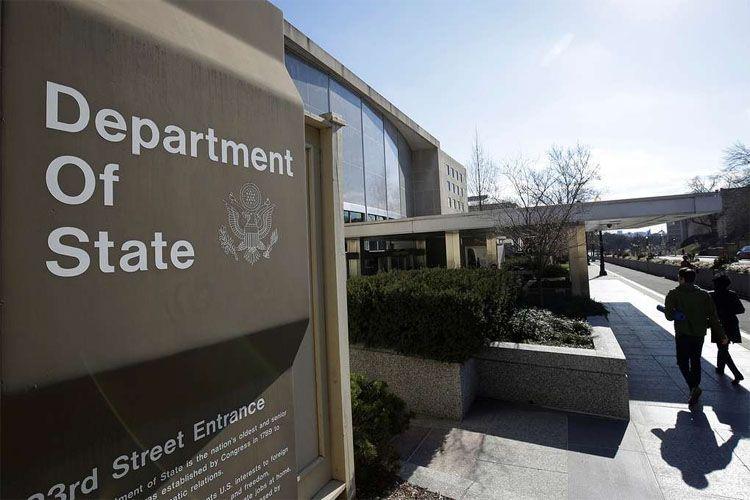 ABŞ SEPAH-ın briqada generalına qarşı sanksiya tətbiq edib