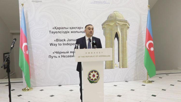 """Nur-Sultanda """"Qara yanvar-müstəqilliyə aparan yol"""" adlı klassik musiqi konserti təşkil olunub"""