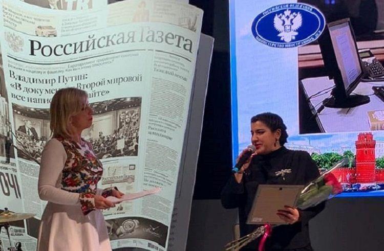 Азербайджанская журналистка удостоена престижной награды в сфере медиа в России