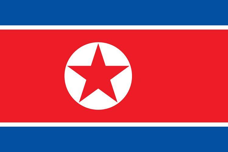 Новым главой МИД КНДР назначен Ли Сон Гвон