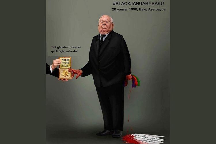Помощник президента Азербайджана призвал общественные организации проявить активность в лишении Горбачева Нобелевской премии мира
