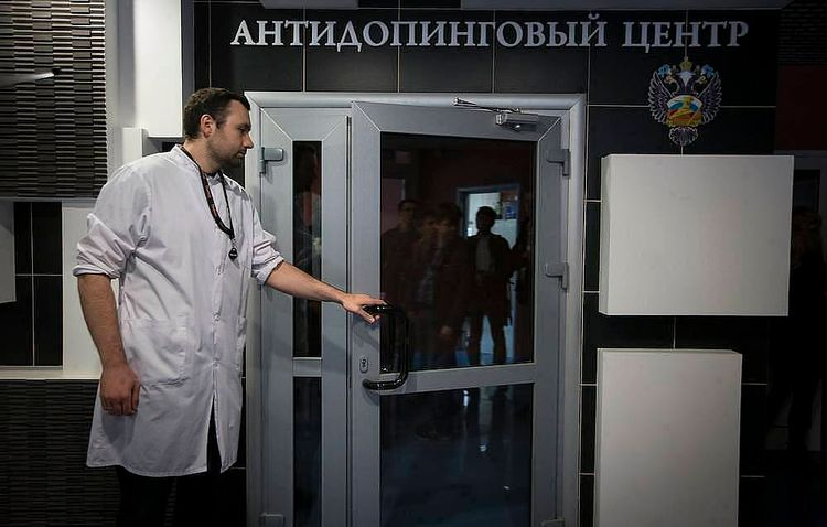 WADA provisionally suspends approved status of Moscow laboratory
