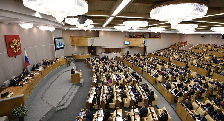 Russian State Duma supports constitutional amendments legislation in preliminary vote