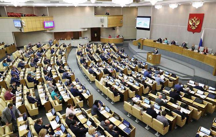 Госдума РФ в первом чтении приняла законопроект о поправке к конституции