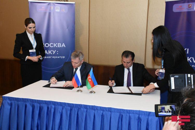 Bakı və Moskva arasında mədəni əməkdaşlıq haqqında protokol imzalanıb