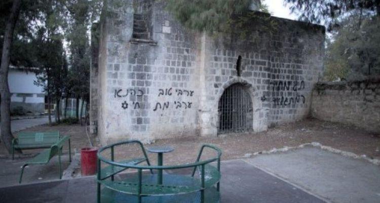 Вандалы подожгли мечеть в Иерусалиме