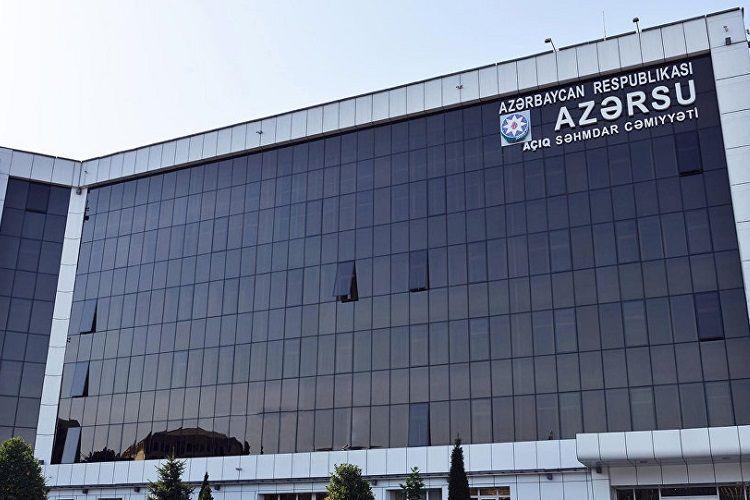 В большинстве микрорайонов Баку вода будет отключена