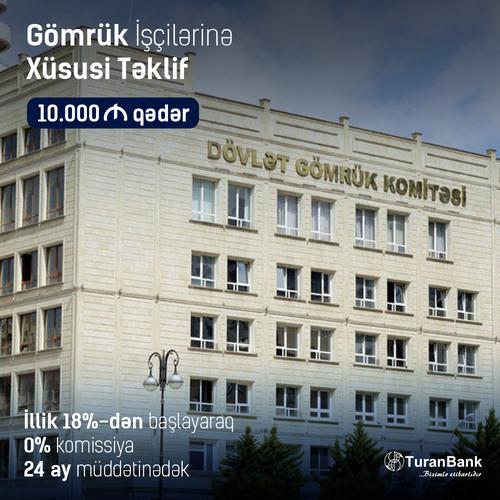 TuranBank поздравляет работников Таможенной службы