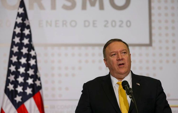 Pompeo hopes that Palestinians will support Trump