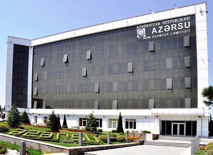 В Азербайджане начался прием обращений в связи с долгами за воду в Facebook и Telegram