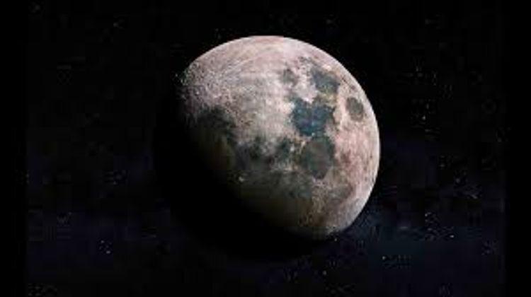 Произошло третье лунное затмение в этом году
