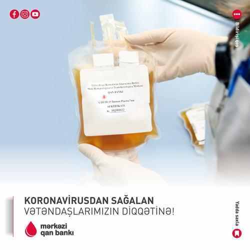 Центральный банк крови вновь обратился к лицам, вылечившимся от коронавируса