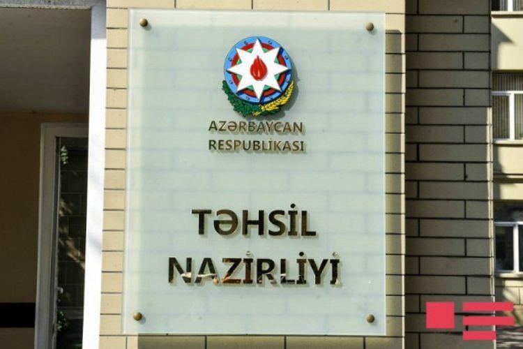 В Азербайджане начался выбор школы для приема в I класс детей с обучением на других языках