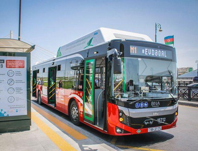Изменен режим работы автобусов на экспресс-линиях