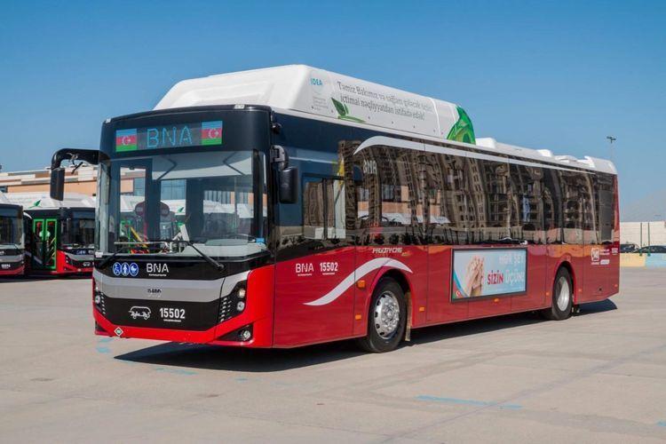 С сегодняшнего дня до 13 июля общественный транспорт в 16 городах и районах не будет работать