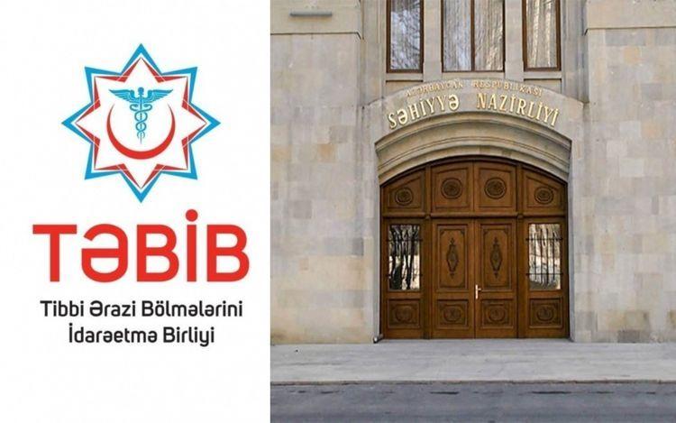 Помощник президента: Между TƏBİB и Минздравом не полностью завершено распределение полномочий