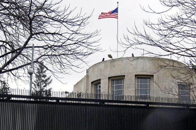 U.S. embassy announces 2020-2022 GIPA master's degree program  in journalism