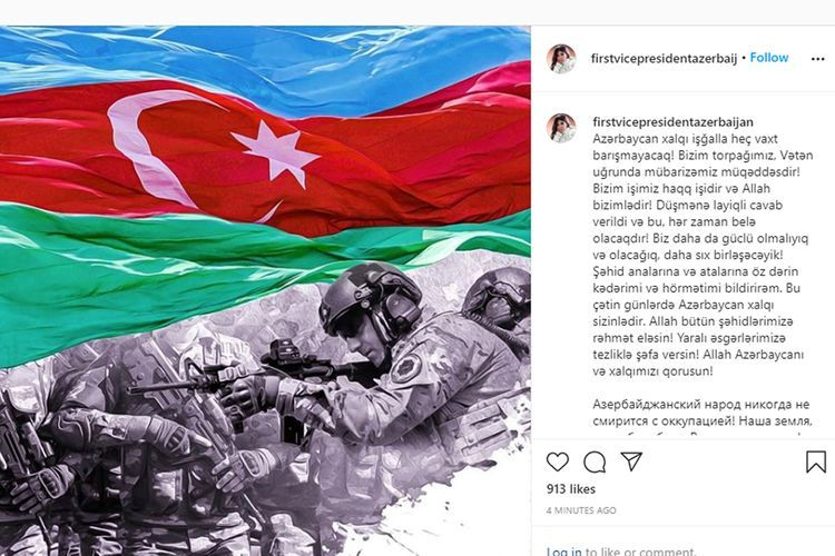 """First Vice president of Azerbaijan: """"The enemy was given a decent response, and it will always be so"""""""