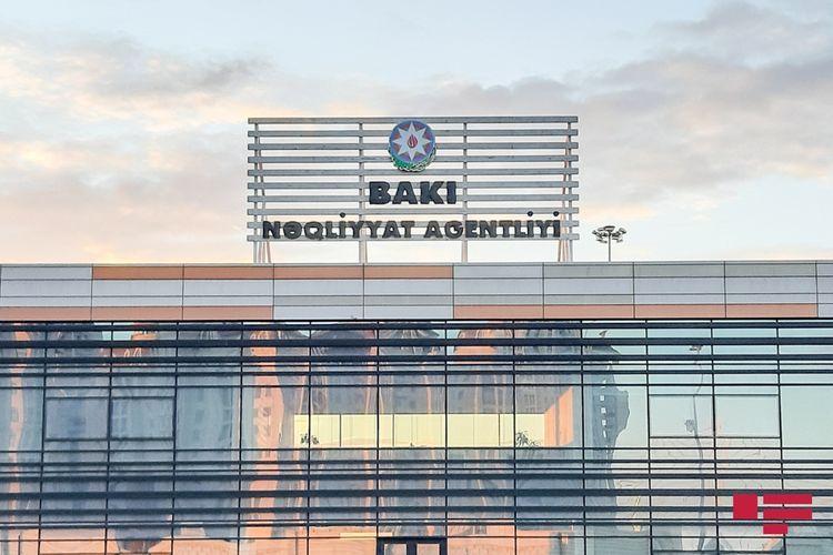 БТА: Платежные терминалы в вестибюлях станций метро будут открыты
